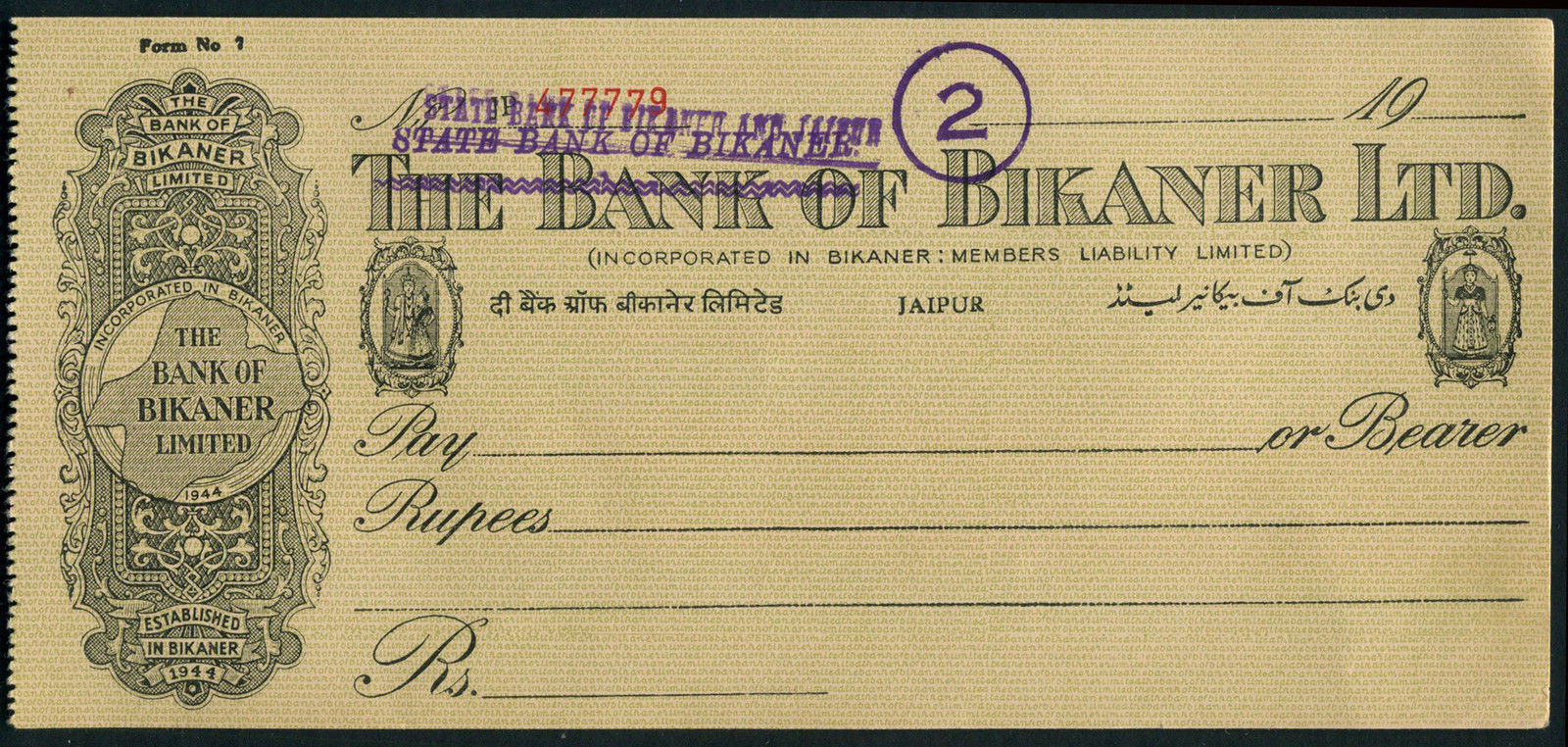 Bank of Bikaner Cheque