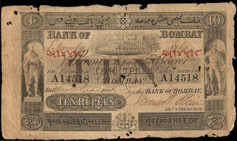 Bank of Bombay currency