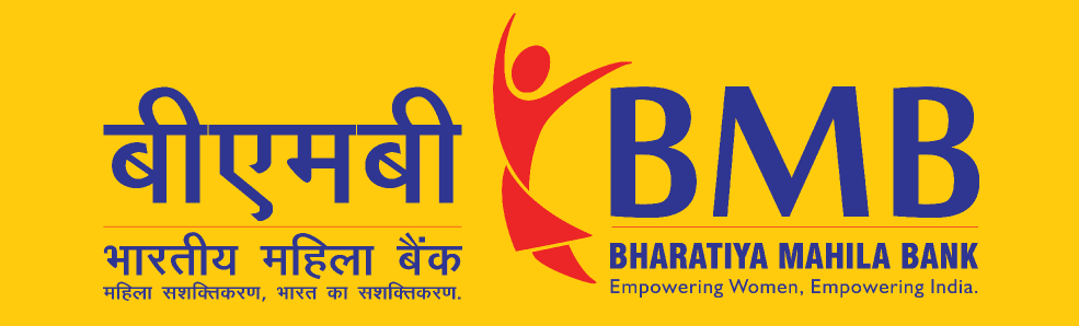 Indian Banks: The Story of Bharatiya Mahila Bank
