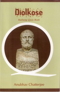 Diolkose - Railway Quiz Book