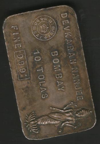 Devkaran Nanjee HM Mint 10 Tola Silver Bar