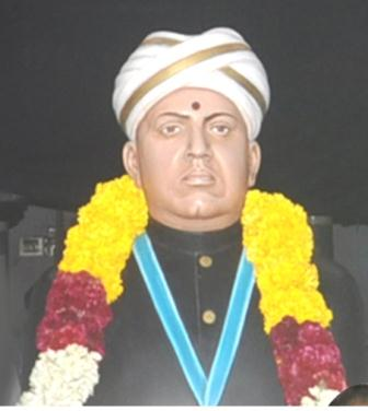 Dewan Bahadur S. Rm. M. Ramaswami Chettiar, director, Indian Bank