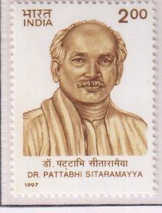 Dr Bhogaraju Pattabhi Sitaramayya - Founder Andhra Bank