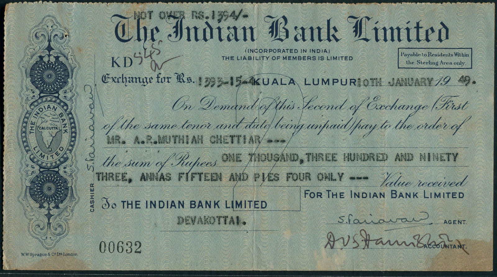 Indian Bank - Cheque