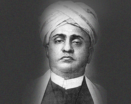 Indian Bank Founder V. Krishnaswamy Iyer