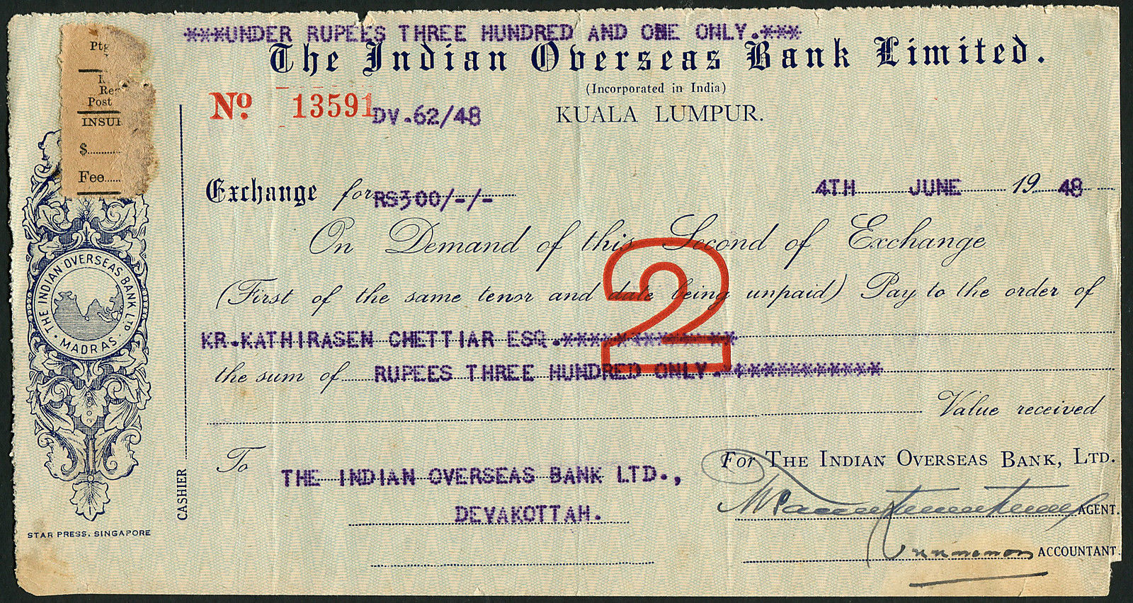 Indian Overseas Bank - Cheque