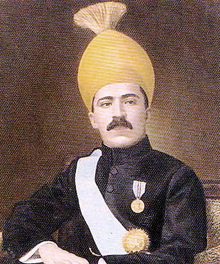Osman Ali Khan, Asaf Jah VII, founder of State Bank of Hyderabad