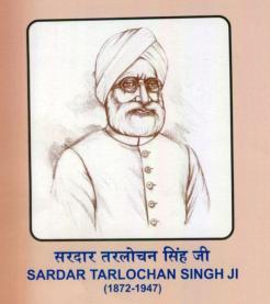 Punjab & Sind Bank Cofounder Sardar Tarlochan Singh
