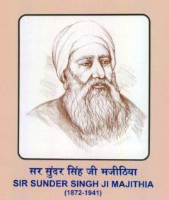 Punjab & Sind Bank Cofounder Sunder Singh Ji Majithia