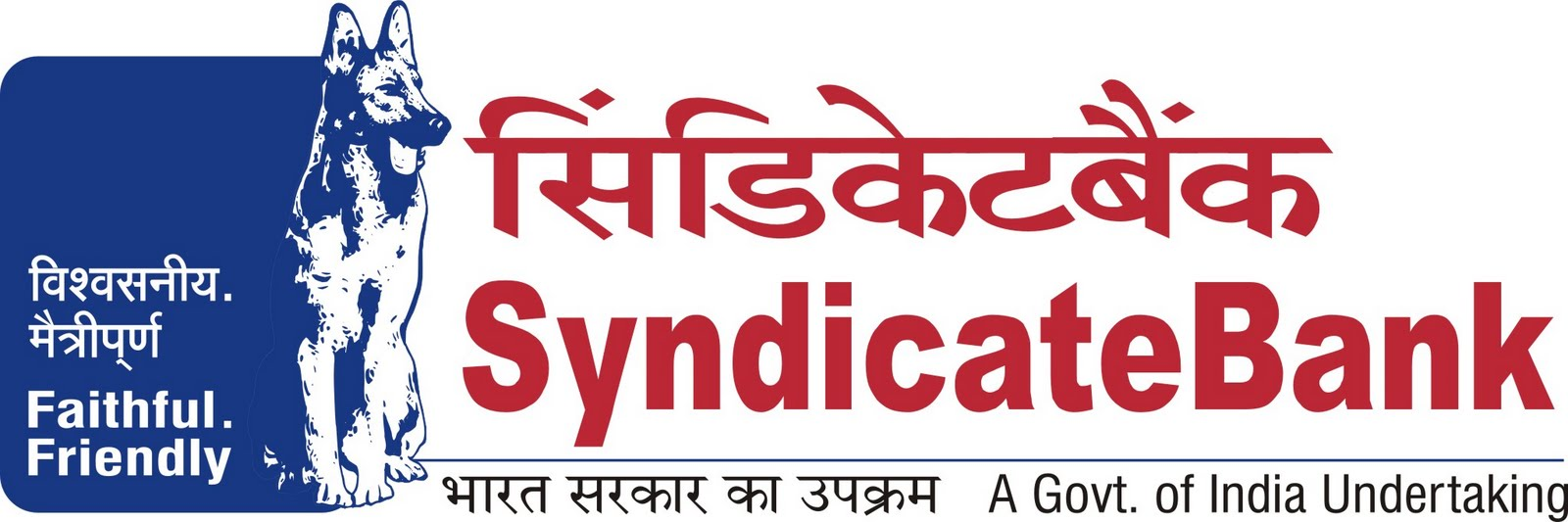 Syndicate Bank Logo Old