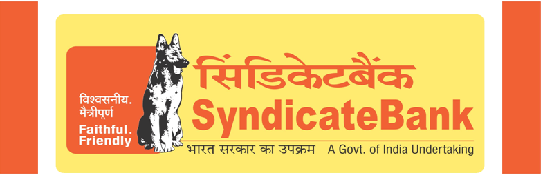 Indian Banks: The Story of Syndicate Bank